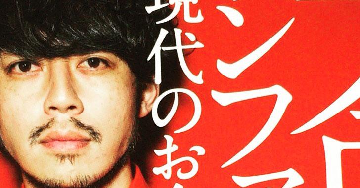 """西野亮廣著""""革命のファンファーレ""""の感想(レビュー)とこれから僕がやること。※ネタバレなし"""