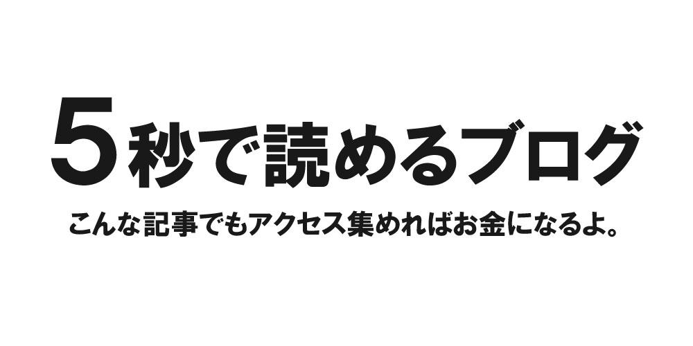 近藤 春菜 ブログ