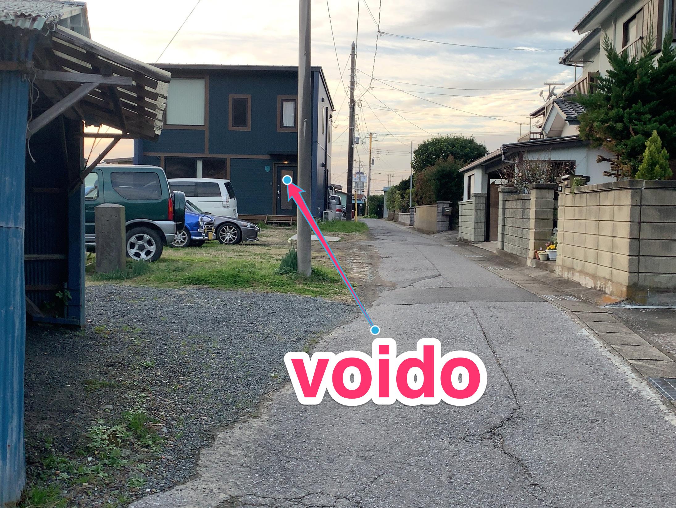 千葉県の金谷にある「voido(ボイド)」に泊まってみたので5秒でルームツアー(部屋紹介)する