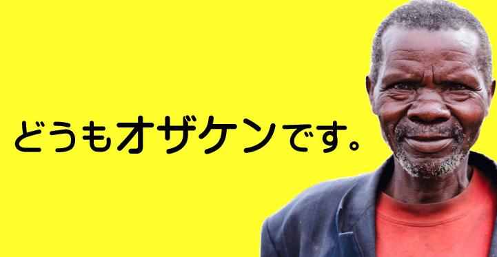 フリッパーズ・ギターの『恋とマシンガン』が大好きすぎるから小沢健二(オザケン)の動画を紹介しまくる。