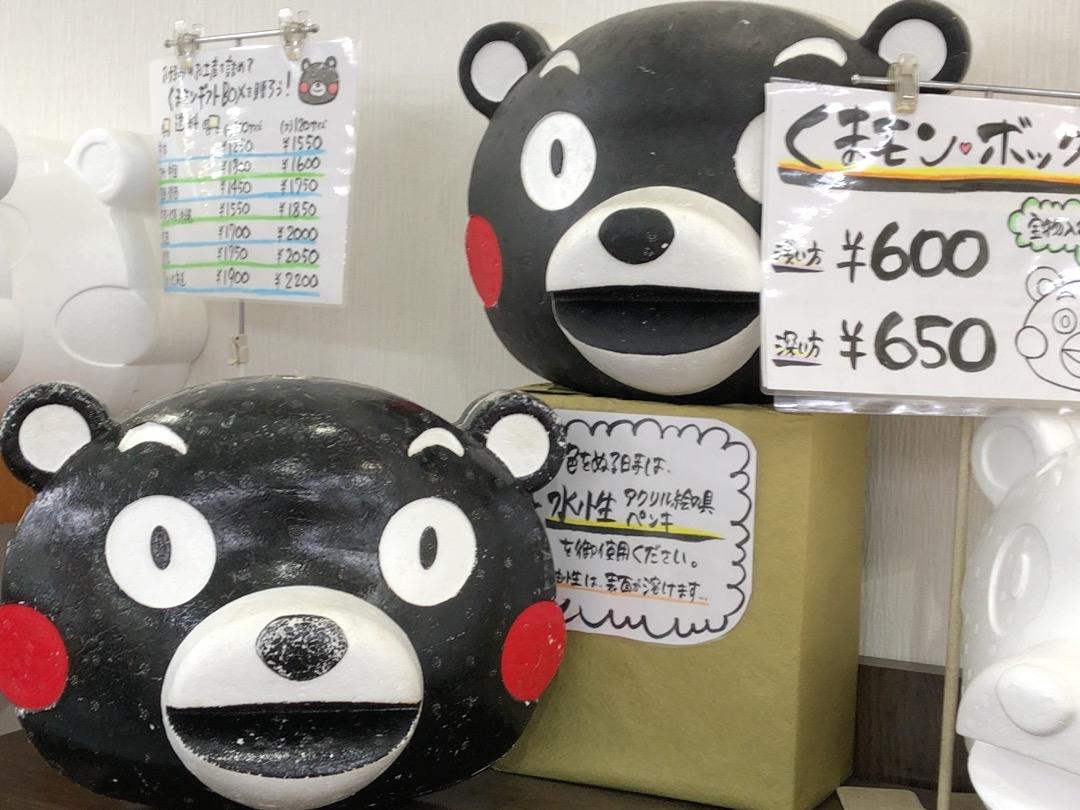 くまモンスチロール(くまモンボックス)の販売風景