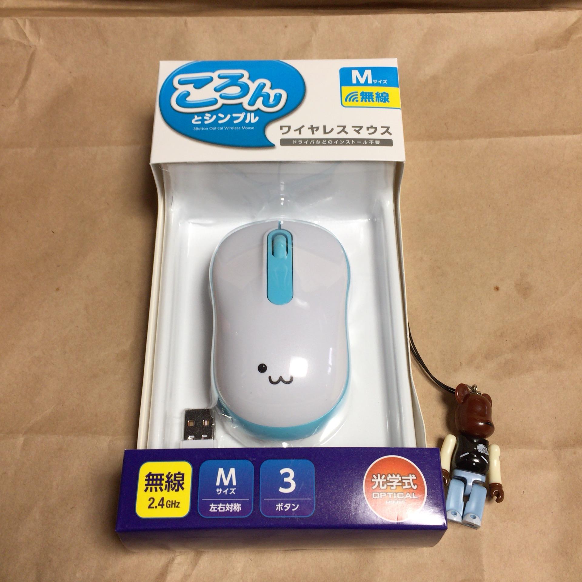 マウスは有線派ですか?無線派ですか? このワイヤレスマウスはおすすめ!の記事の画像